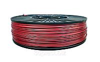 CoPET (PETg) пластик для 3D печати,1.75 мм, 0.75 кг 0.75 кг, бордовый