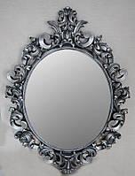 "Ретро зеркало в серебряной раме 72*99 см PrincesS ""black silver"""