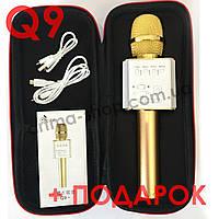 Золотой беспроводной караоке микрофон MicGeek (Tuxun) Q9 PRO + ЧЕХОЛ + ПОДАРОК