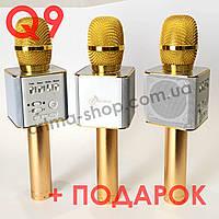 Беспроводной караоке микрофон MicGeek (Tuxun) Q9 PRO Gold (Золотой) + ПОДАРОК