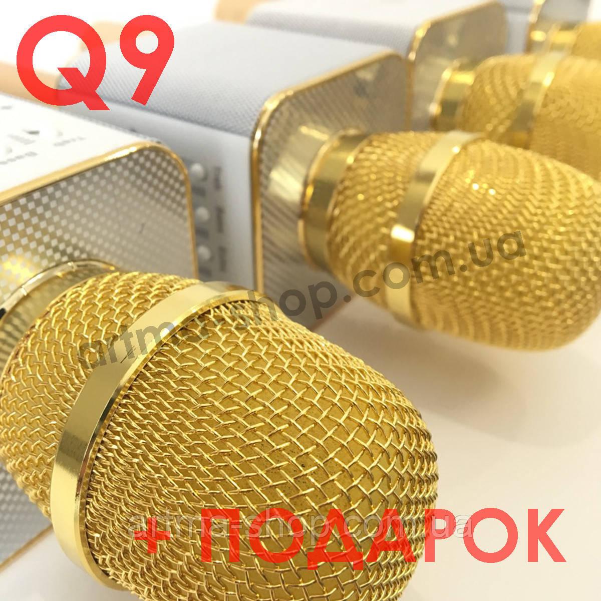 Беспроводной караоке-микрофон tuxun q7 pro золото
