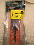 #104 Короповий монтаж Method Flat вага 60 грам.2 гачка (Метод Флет), фото 4