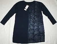 Трикотажная женская туника 54-56-58 с длинным рукавом