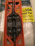 #104 Короповий монтаж Method Flat вага 60 грам.2 гачка (Метод Флет), фото 2