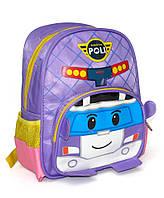 Дошкольный детский рюкзачек POLI сиреневого цвета