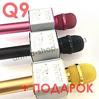 Беспроводной караоке микрофон MicGeek Q9 6Ватт