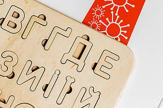 Алфавіт сортер український - розвиваюча екологічна іграшка для дітей . Складайте пазл та вивчайте букви