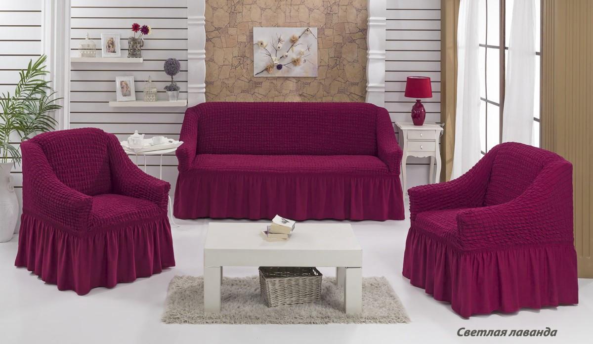 Натяжной чехол-покрывало на диван и 2 кресла с юбкой ROZELLO (Turkey) , светлая лаванда
