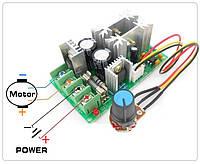 ШИМ контроллер Универсальный Регулятор напряжения DC 10-60V Max 30A (ДИММЕР димер) регулятор оборотов дигателя