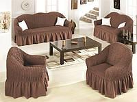 Натяжной чехол-покрывало на диван и 2 кресла с юбкой ROZELLO (Turkey) , коричневый