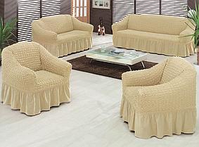 Чехол на диван и 2 кресла универсальный, светло-бежевый