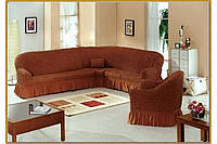 Чехол на угловой диван + кресло DO&CO, цвет шоколадный, фото 1