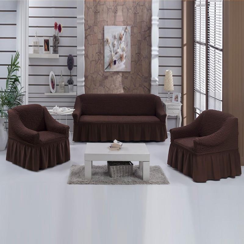 Чехол на диван и 2 кресла универсальный, коричневый