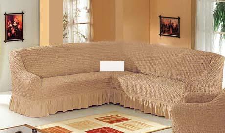 Чехол на угловой диван + кресло DO&CO, цвет бежевый
