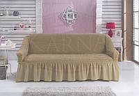 Чехол на 3-х местный диван бежевый (Турция)