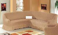 Чехол на угловой диван ТМ Demfirat Karven, цвет бежевый