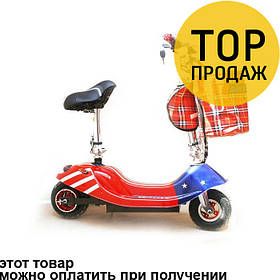 Электроскутер - E-Scooter XHD 250W (самокат)