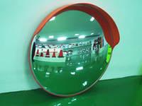 Дорожное, уличное зеркало безопасности KLCP-00100