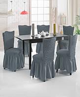 Чехлы для стульев серые (набор 6 шт.)