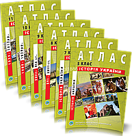 5-11 клас | Атласи. Історія України. Набір для підготовки до ЗНО | ІПТ