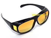 Поляризованные очки для водителей HD VISION антифары