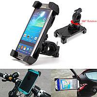 Держатель / крепление универсальное для телефона / смартфона (ширина ≤ 9.5 см) поворотное 360° на велоруль