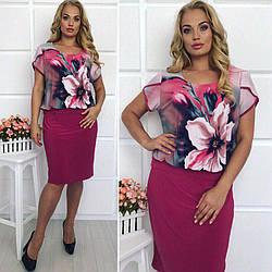 Платье с цветочным верхом и однотонным низом большие размеры