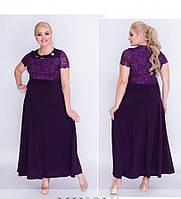 Длинное батальное вечернее платье с коротким рукавом. До 64 размера! 4 цвета!, фото 1