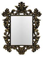 """Прямоугольное зеркало в золотой раме 63*90см Prince""""black gold"""""""