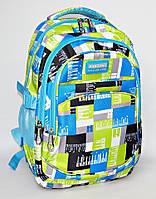 Модный школьный рюкзак RUILISI