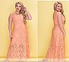 Вечернее гипюровое платье в пол  больших размеров. 5 цветов!