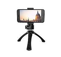 Универсальный штатив Aukey CP-T01 трипод для смартфонов, для GoPro и других экшн-камер, фотоаппаратов