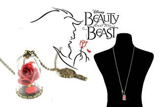 Кулон роза в колбе Красавица и чудовище Beauty and the Beast