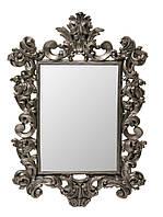 """Прямоугольное зеркало в серебряной раме 63*90см Prince""""black silver"""""""
