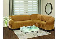 Чехол на угловой диван ТМ Demfirat Karven, цвет горчичный, фото 1