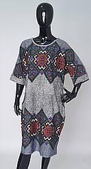 Платье женское большого размера с карманами