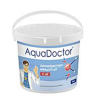 Быстрорастворимый шоковый хлор для бассейна C-60Т, 50кг., в таблетках 20г, AquaDoctor