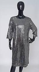 """Платье женское """"Зеркальное"""" с 50 по 60 размер"""