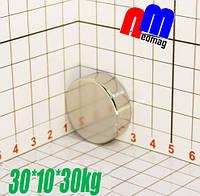 Постійний магніт неодимовий 30*10*30кг, N42, ПОЛЬША ☀ПІДБІР☀ОБМІН☀ГАРАНТІЯ☀