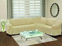 Чехол на угловой диван ТМ Demfirat Karven, цвет  шампанское, фото 1