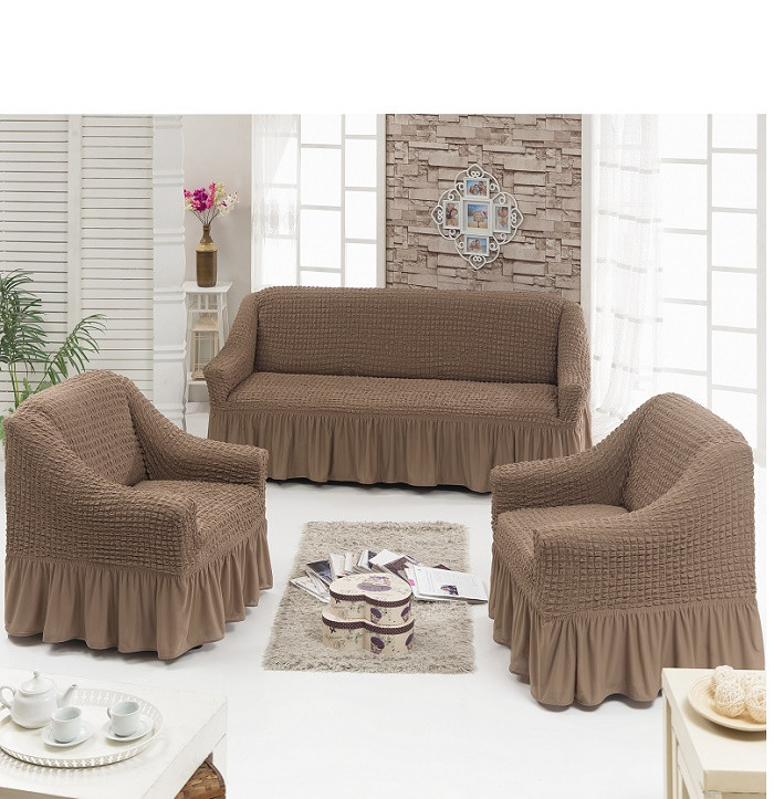 Чехол на диван и 2 кресла универсальный, темно-бежевый