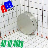 Тонкий магніт неодимовий 40*10*40кг, N42, ПОЛЬША ☀ПІДБІР☀ОБМІН☀ГАРАНТІЯ☀, фото 1