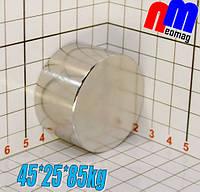 Неодимовий пошуковий магніт УКРАЇНА 45*25*85кг, N42, ПОЛЬША ☀ПІДБІР☀ОБМІН☀ГАРАНТІЯ☀