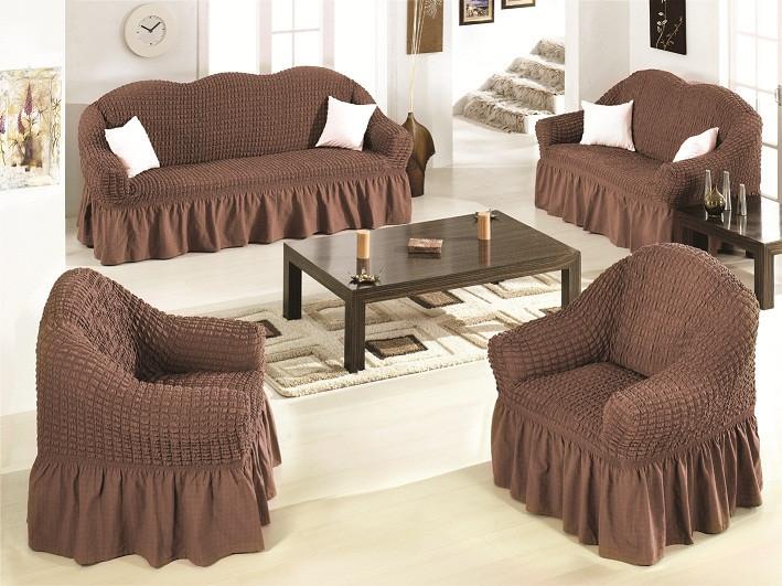 Чехол на диван и 2 кресла универсальный, шоколадный