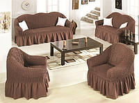 Чехол на диван и 2 кресла универсальный, шоколадный, фото 1
