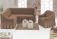 Чехол на угловой диван + кресло  DO&CO, цвет капучино
