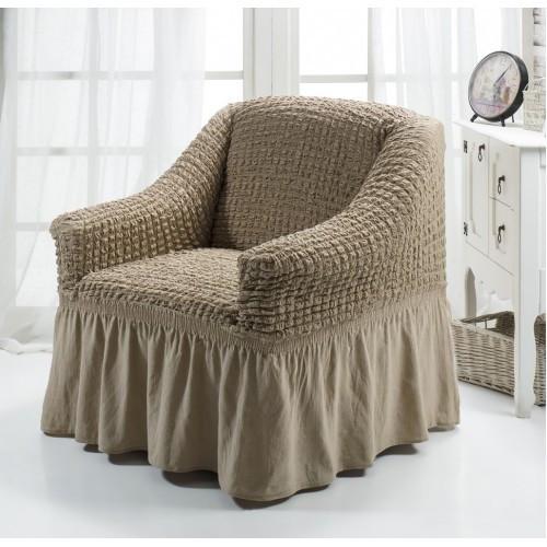 Чехол на кресло капучино  Турция