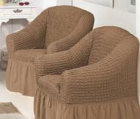 Чехол на кресло какао  Турция