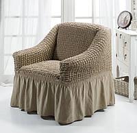 Чехол на кресло кофе с молоком  Турция