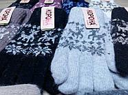 Перчатки женские шерстяные двойные Корона, ассорти, 7245, фото 2